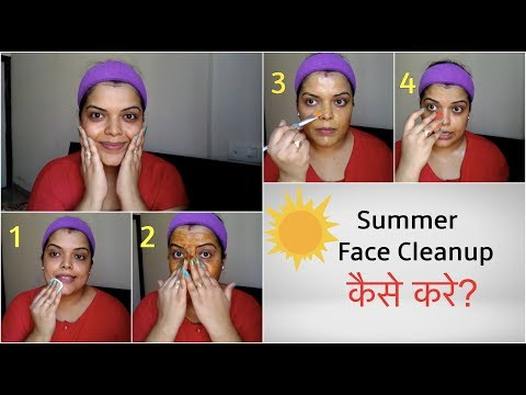 SUMMER FACE CLEANUP AT HOME FOR DULL OILY SKIN IN HINDI | STEP BY STEP ANTI-TAN CLEANUP