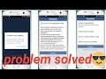 How to confirm identity on Facebook or solve your account is temporally locked problems in hindi