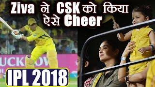 IPL 2018 KKR vs CSK: MS Dhoni