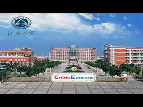 Jiangnan University Campus Study In China From Bangladesh 2018