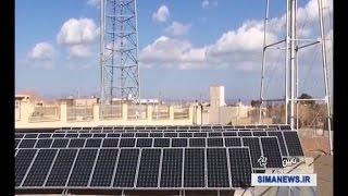 Iran Homa Abad village, Solar panels for houses پنل هاي خورشيدي روستاي هما آباد ايران