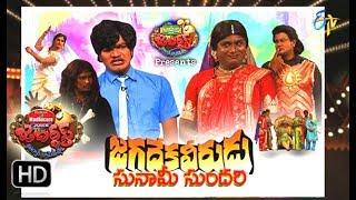 Jabardasth   26th October 2017  Full Episode   ETV Telugu