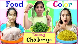 24 Hrs Food Colour Eating Challenge | Anaysa
