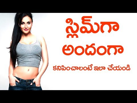 How To Get Slim Body In Telugu Language And Tips