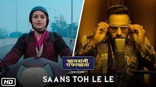 Saans Toh Le Le Video | Khandaani Shafakhana | Sonakshi Sinha | Varun S, Priyansh J,  Badshah & Rico