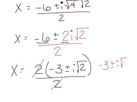 Quadratic formula with imaginary numbers