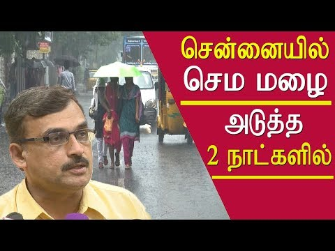 tamil news More light rain in chennai in 2 days tamil news live, tamil live news, redpix