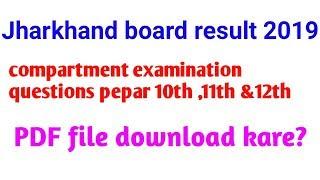 JAC Board 8th Result 2019 JAC 8th Class Result Marksheet www jac nic