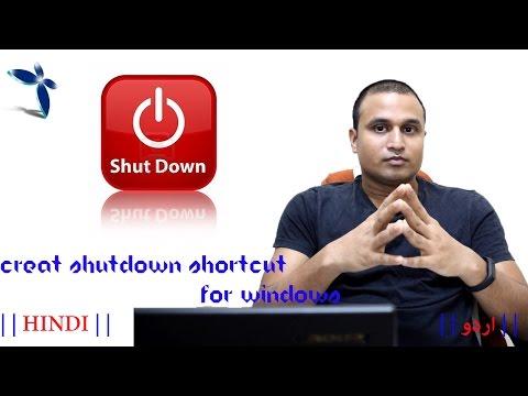 How to create a shutdown shortcut for your Windows 8,8.1 & 10 PC Hindi/Urdu