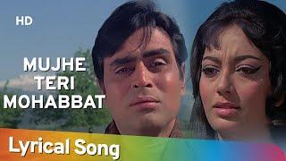 Mujhe Teri Mohabbat Ka With Lyrics   Aap Aye Bahaar Ayee (1971)   Rajendra Kumar   Sadhana