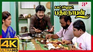 Budget Padmanabhan 4K Movie Scenes | Manivannan Chicken Leg Piece Comedy Scene | Vivek | Manivannan