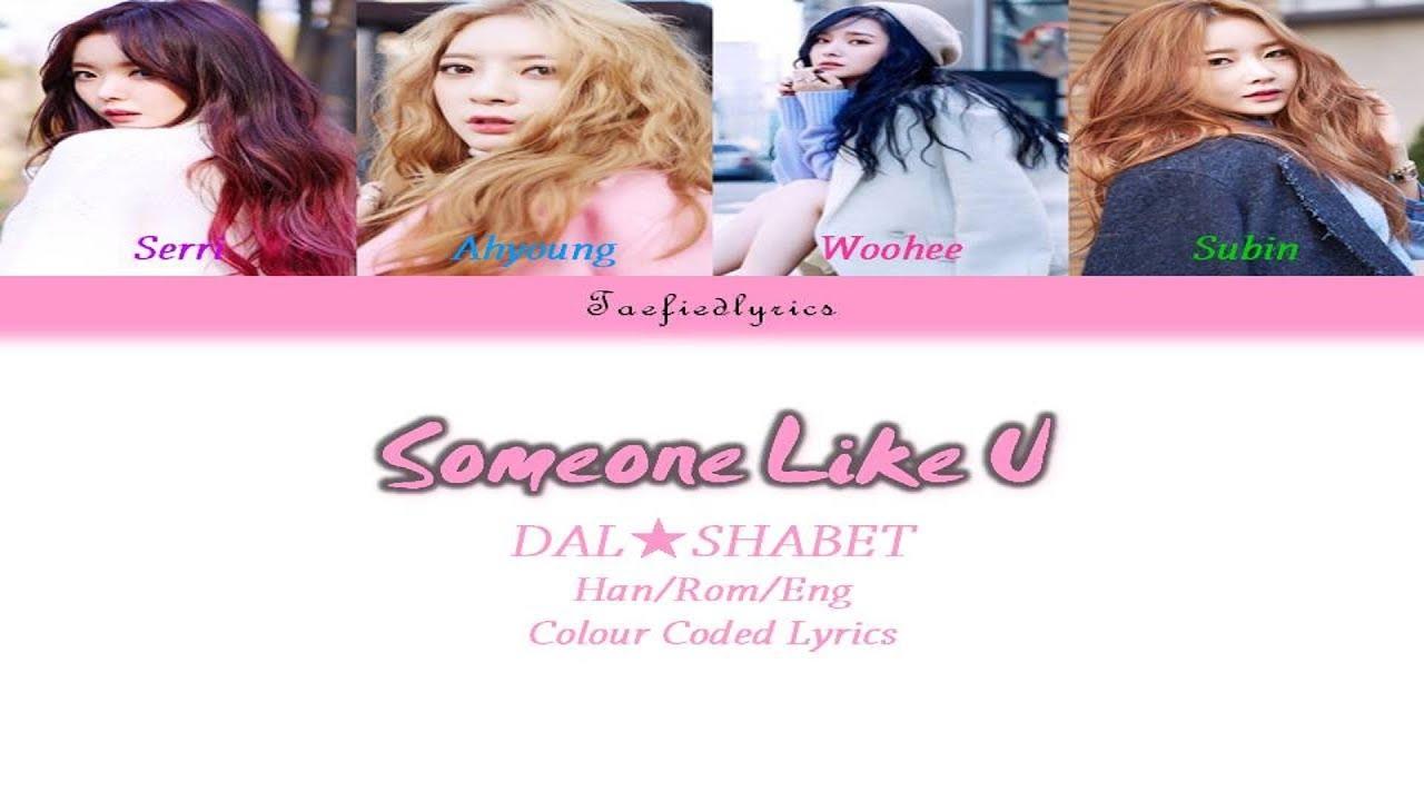 DAL★SHABET(달샤벳) - Someone like U(너 같은) Colour Coded  (Han/Rom/Eng) by Taefiedlyrics