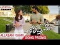 Allasani Vaari Song Promo   Tholi Prema Songs   Varun Tej, Raashi Khanna   SS Thaman mp3
