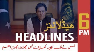 ARY News Headlines   Those asking for NRO live in fool's paradise: PM Imran     6 PM   18 Nov 2019