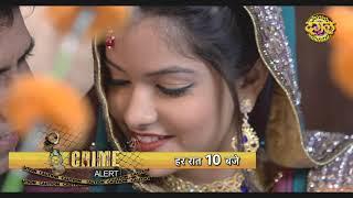Crime Alert II Khubsurat Begum II Episodic Promo 200