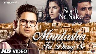 Muntashir Ki Diary Se: Soch Na Sake | Episode 14 | Manoj Muntashir |  T-Series