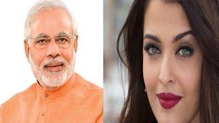 500/1000 नोट मामला: पीएम मोदी के फैसले पर ऐश्वर्या ने रखी अपनी राय…! | Aishwarya Rai On Note Ban