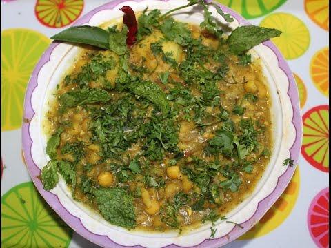 Ragda Recipe/How to make Ragda/Ramdan recipe/White peas recipe/Indian ragda