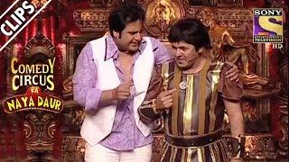 Krushna & Sudesh