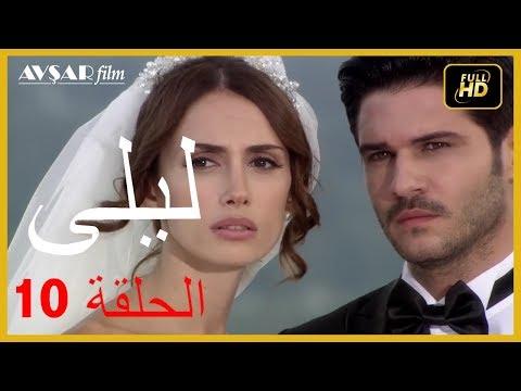 Xxx Mp4 المسلسل التركي ليلى الحلقة 10 3gp Sex