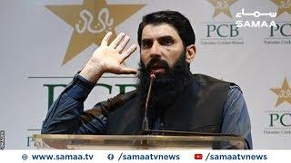Head coach, chief selector Misbah-ul-Haq announces Pak team squad against SL home series