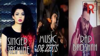 Leja Menu Door Kitte Jithe Paniyan De Rang Ne Nely  New Song 2016zain Jutt
