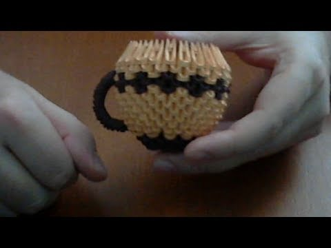 How to make 3D origami coffee cup