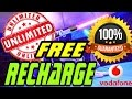 How to get free unlimited vodafone recharge and balance with proof 100% working