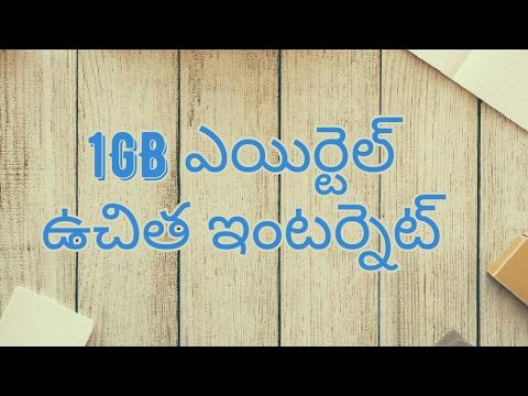 1gb free Internet form airtel