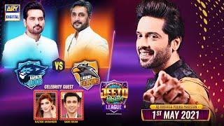 Jeeto Pakistan League | Ramazan Special | 1st May 2021 | ARY Digital
