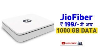 JioFiber PLAN | 1000 GB डाटा सिर्फ Rs 199/- में | Tech Tak