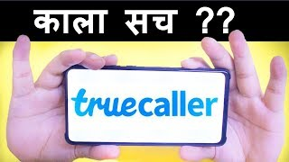 Is Truecaller Safe - Everything About True Caller Mobile App ??