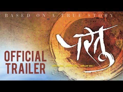 Xxx Mp4 Partu 2015 Official Trailer Kishor Kadam Smita Tambe Saurabh Gokhale Gayatri Soham 3gp Sex