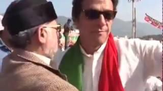 imran khan ke Namaze Eid   must watch