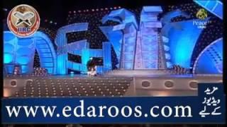 Kia Sigret Aur Chars Pena Bhi Islam Main haram hai Buhat he Zabrdast Jawab Doctor Zakir Naik Sahi