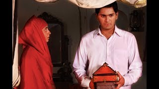 Pradosh Marathi Short Film Siddharth Chandekar Mrinmayee Godbole Arjun Mogre