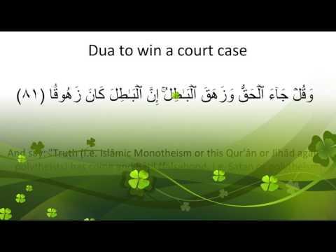 Dua to win a court case