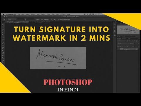 How to create signature into a watermark in photoshop | Hindi