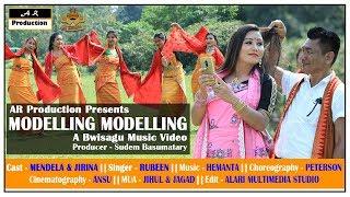 Modelling Modelling || Mendela & Jirina || New Bwisagu Video 2018