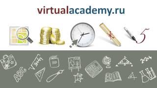 Download Репетиторы. Образовательный канал для учеников и репетиторов Video
