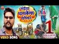 Download  #सईया धरावेला थरेसर #video_song - Samar Singh , Kavita Yadav - Bhojpuri Chaita #yrlv  MP3,3GP,MP4