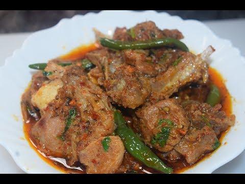 Mutton Kadia Gosht | Authentic Mutton Recipe | By Yasmin Huma Khan