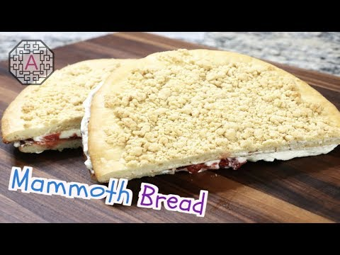 【Korean Food】 Mammoth Bread (맘모스 빵)