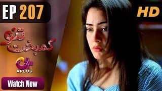 Drama   Kambakht Tanno - Episode 207   Aplus ᴴᴰ Dramas   Shabbir Jaan, Tanvir Jamal, Sadaf Ashaan