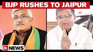 BJP Rushes Top Leaders To Jaipur After Congress CLP Meet; Pilot Gears For Rajasthan Fight
