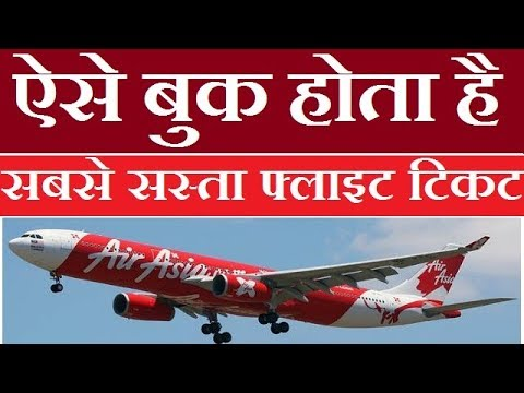 How To Book Cheap Flight Tickets In India How Much Convenience Fees