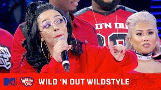 Doja Cat Calls Out DC Young Fly & B. Simone 😱 | Wild 'N Out | #Wildstyle