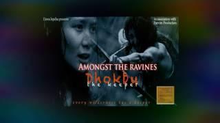 Dhokbu sound tracks
