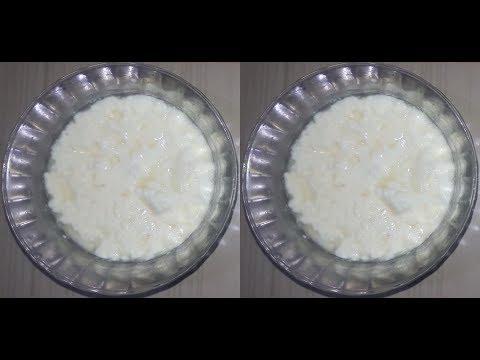 How to make dahi or curd at home without starter/Dahi ka jaman