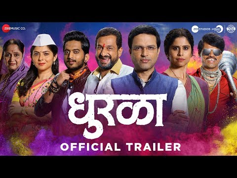 Xxx Mp4 Dhurala Official Trailer 3 January 2020 Zee Studios Sameer Vidwans 3gp Sex
